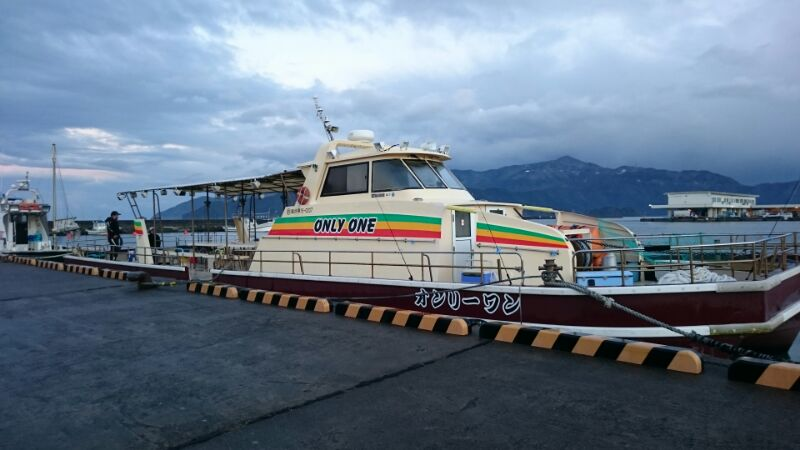 遊漁船オンリーワン 福井県小浜市