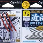 2016年がまかつの「アシストフック」4つの新商品を一挙紹介!