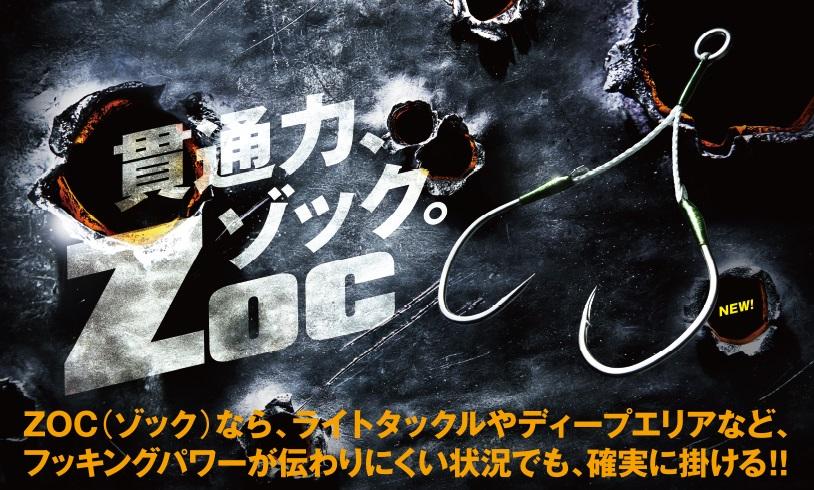 header_zoc