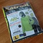 4,900円とコスパ最高の「ワークマン レインウェア」6,800円のワンランク上も試してみた!