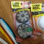 100円ショップで見つけた「コードリール」がある釣具の整理に便利な件